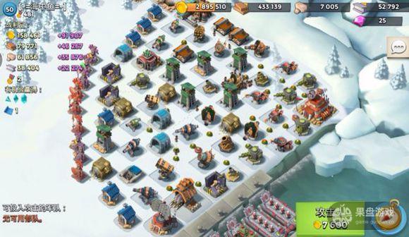 games_003.jpg