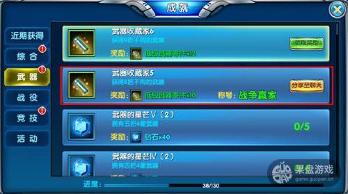 成就2.JPG