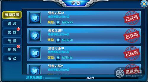 成就3.JPG
