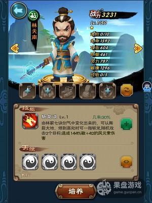 图2:林天南.jpg