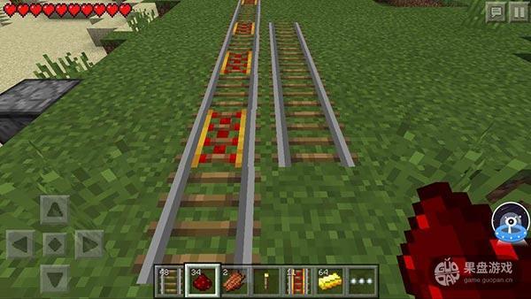 图3:隔着放铁轨.jpg