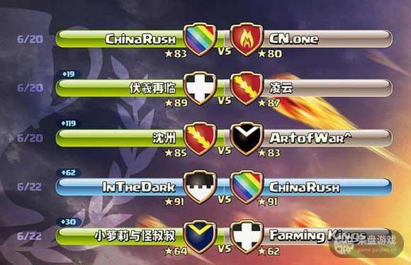 games_010.jpg