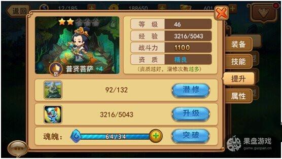 0U0502121-2_副本.jpg