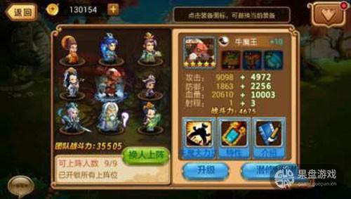 8adccdbdf9d9d2d8eaac331314216bea_副本.jpg