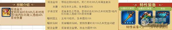 f7e8ee983fecba8cbddd6e48025ec2ab_副本.jpg