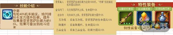 3fc237333846644bb1d91d34641ef6e8_副本.jpg