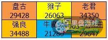c80c1a61f8133b6f1480d4f8385f7e0f_副本.jpg