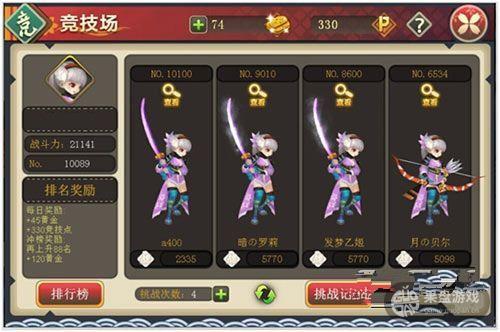 172247873008_watermark_副本.jpg
