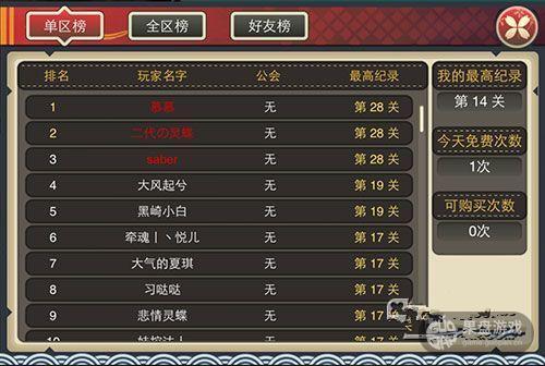 172248799010_watermark_副本.jpg