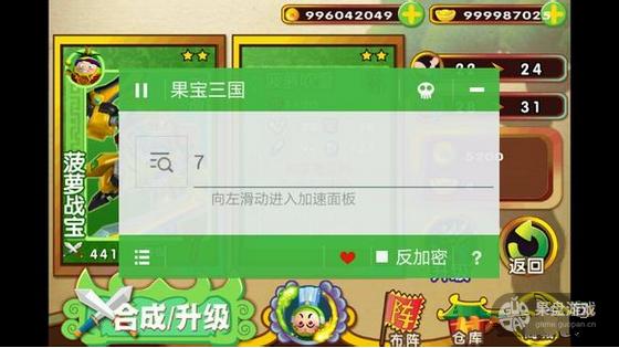 be753f8250a24f91816a6df7aca10b97_副本.png