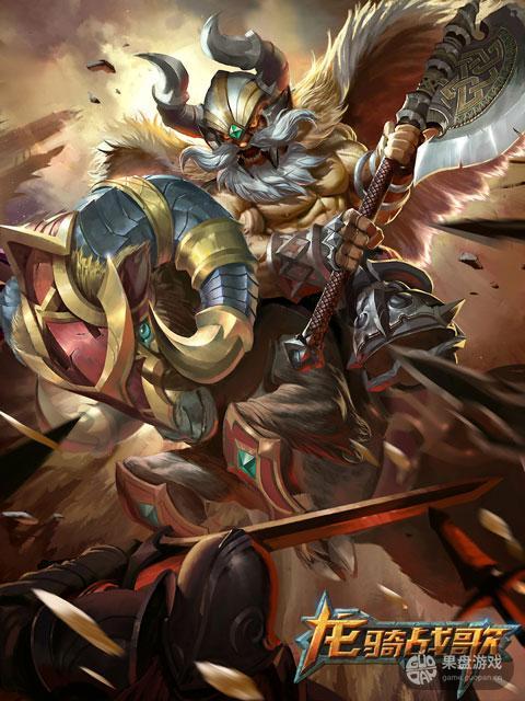 图4:矮人狂战士萨瑞斯.jpg