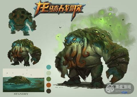 图2:《龙骑战歌》苔藓巨人.jpg