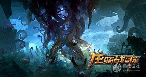 图1:《龙骑战歌》全新版本震撼的虫巢.jpg