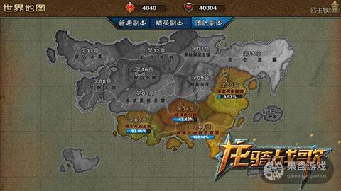 图4:团队副本-挑战超强BOSS.jpg
