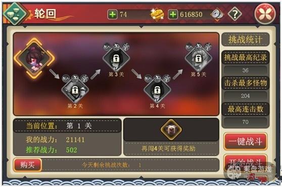 hq1427304520_副本.jpg