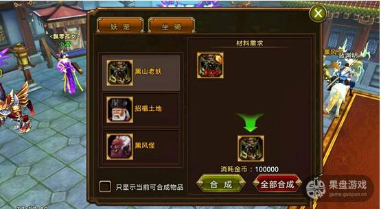 2_meitu_3.jpg