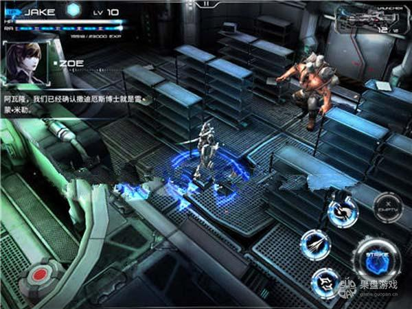 games_004.jpg