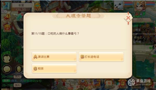 15_编辑.jpg
