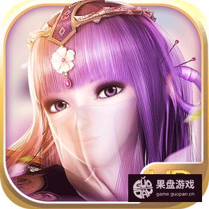 图1《秦时明月》手游全新HD高清版本icon.png