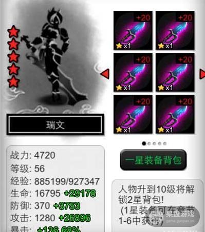 1437729082102992.jpg