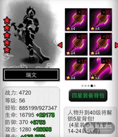1437729113833335.jpg
