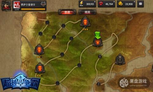 图03:战役模式,熟悉英雄的好地方.jpg