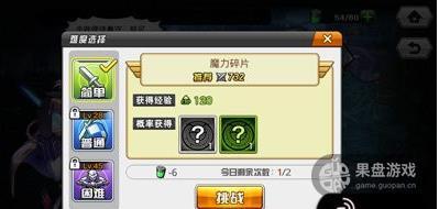 1438144446736020.jpg