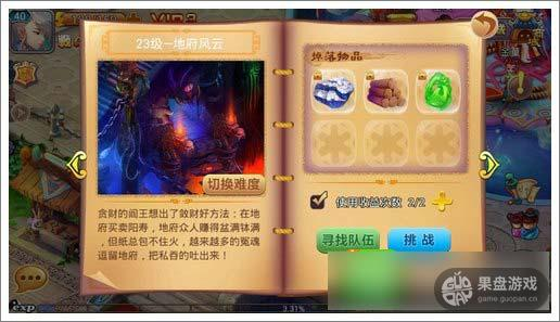 games_001.jpg