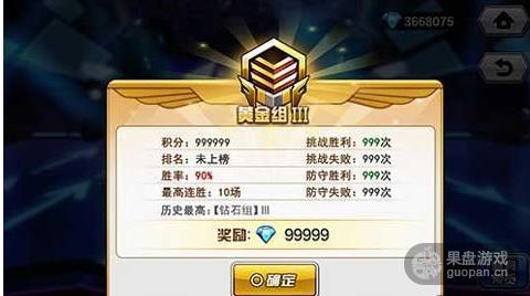 1438329539927826.jpg