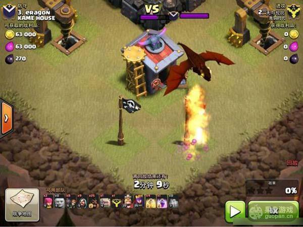 games_022.jpg