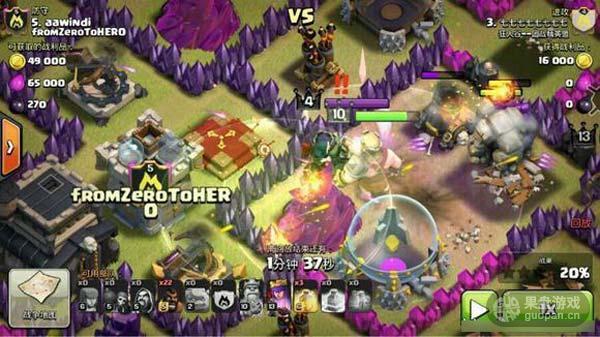 games_038.jpg