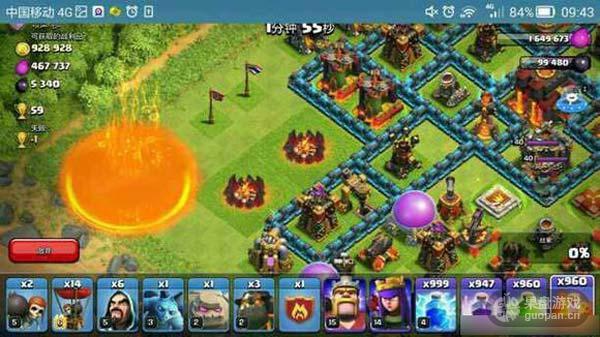 games_043.jpg