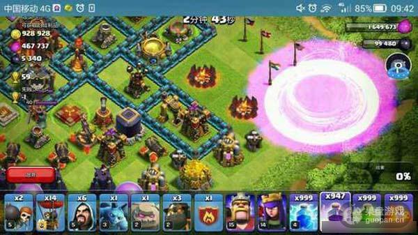 games_044.jpg