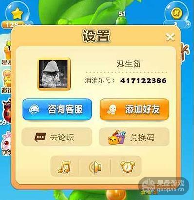 1438759488625325.jpg