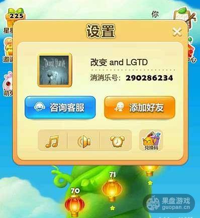1438760114836584.jpg