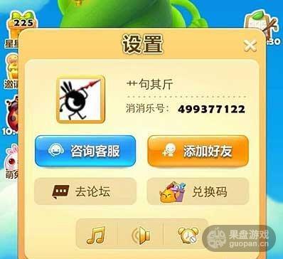 1438760120115356.jpg