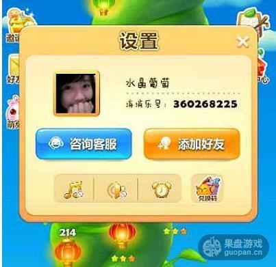 1438760317112154.jpg