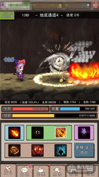 03 (2)_副本.png