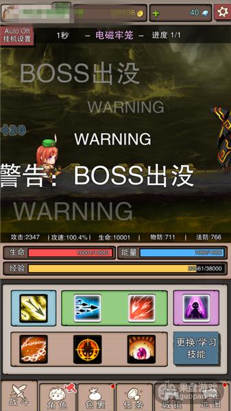04 (2)_副本.png