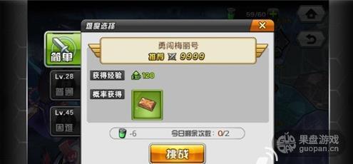 1438823778734574.jpg