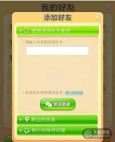 1438824770744381.jpg