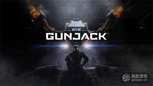gunjack01.jpg