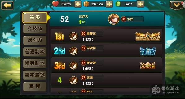 1439601075823638.jpg