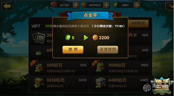 1439601231384970.jpg