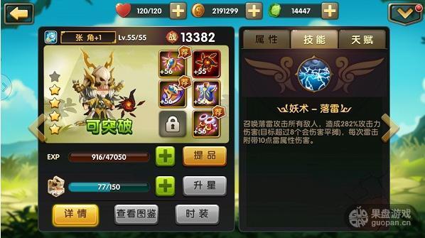 1439601710339143.jpg