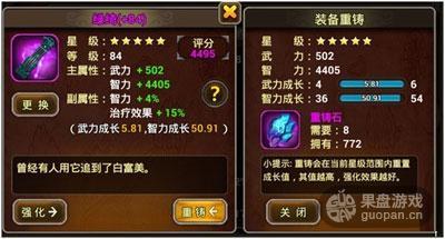 chongzhu.jpg