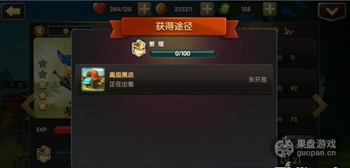 1439772693415157.jpg