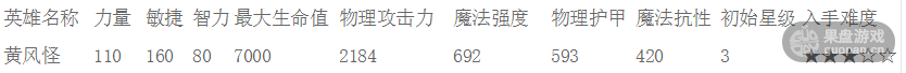QQ图片20150817162832.png