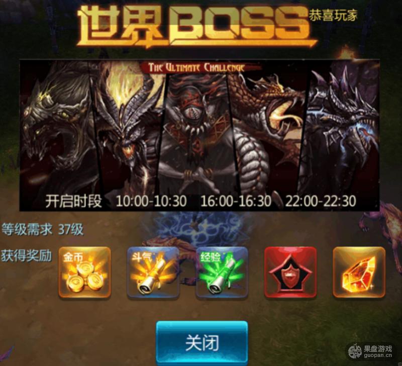 QQ图片20150818180109.png