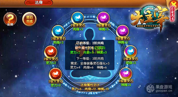 20150814102431277.png